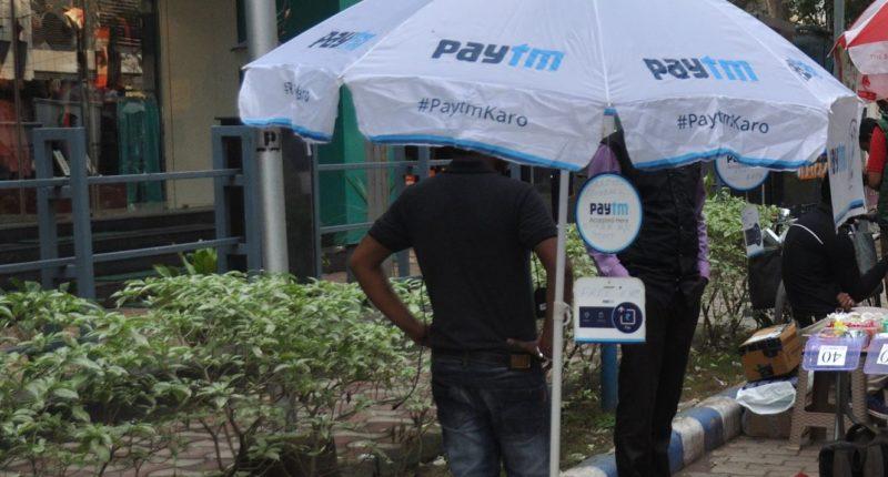 paytm-confirms-ipo-the-tech-portal