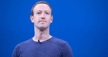 mark-zuckerberg-facebook-metaverse-a-virtual-world