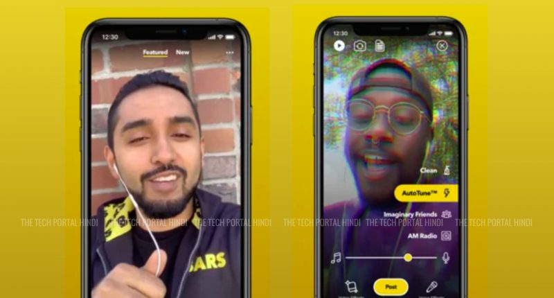 facebook-bars-a-tiktok-like-app-for-creating-and-sharing-raps