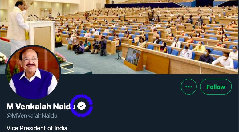 twitter-blue-tick-is-back-on-vice-president-m-venkaiah-naidu-personal-account