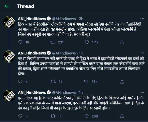govt-strikes-twitter-loses-intermediary-statu-ANI